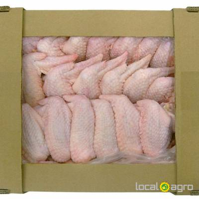 Agriculture Advert: Frozen Chicken Drumette image in the Advert list