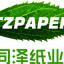 Yunmeng Tongze Paper Packaging Co,.Ltd.